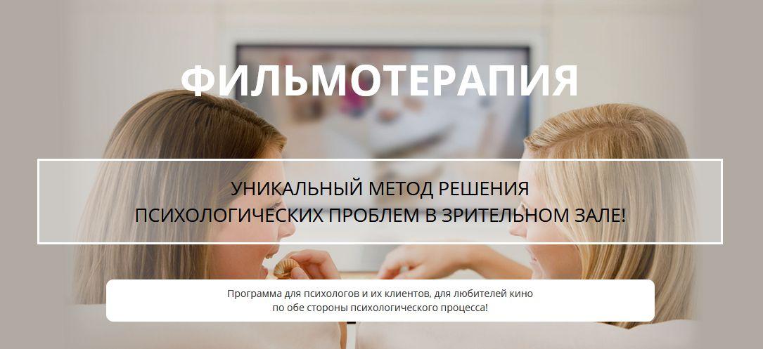 Тренинг по холодинамике ua дать объявление щёлково объявления интим услуги